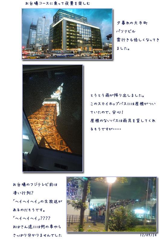 c0051105_21501417.jpg