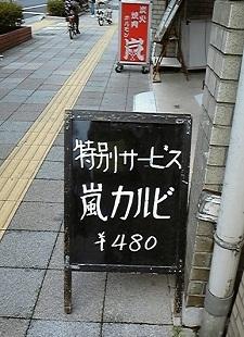 e0044837_22344214.jpg