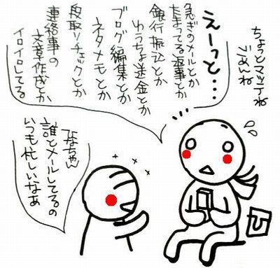 c0088343_148281.jpg