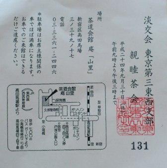 a0235161_10152231.jpg