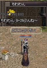 c0234574_19292100.jpg