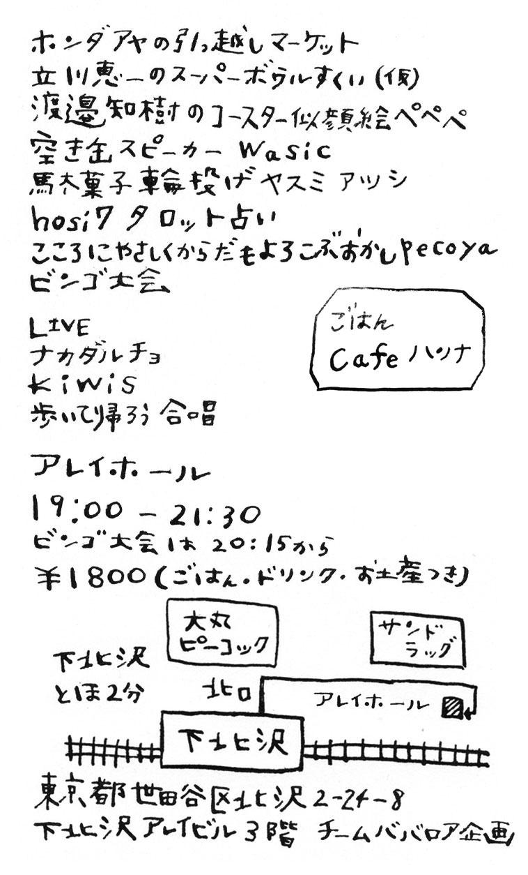 e0275233_12353991.jpg