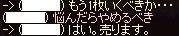 a0201367_5393273.jpg