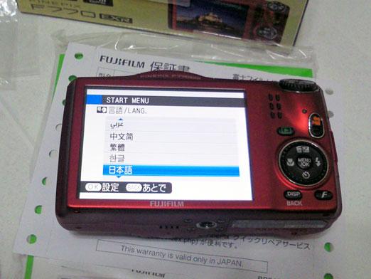 c0039153_026558.jpg