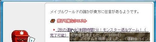c0084904_1084424.jpg