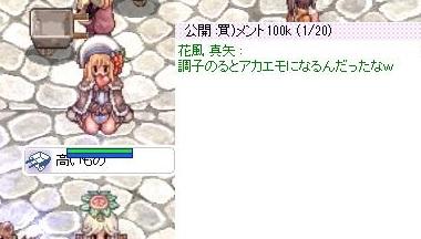 a0289131_2194032.jpg