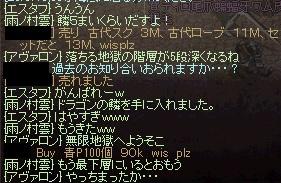 c0234574_21511618.jpg