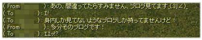 c0037277_10173564.jpg