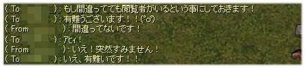 c0037277_10195917.jpg