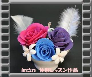 c0169414_0203485.jpg