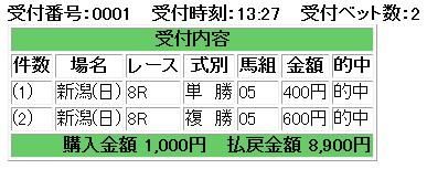 c0030536_17153984.jpg