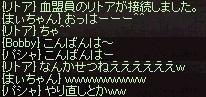 a0201367_22644.jpg