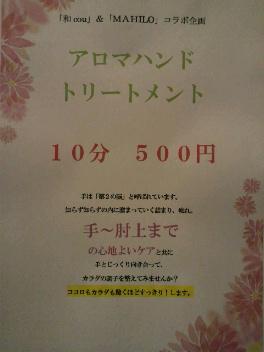 a0219386_1729435.jpg