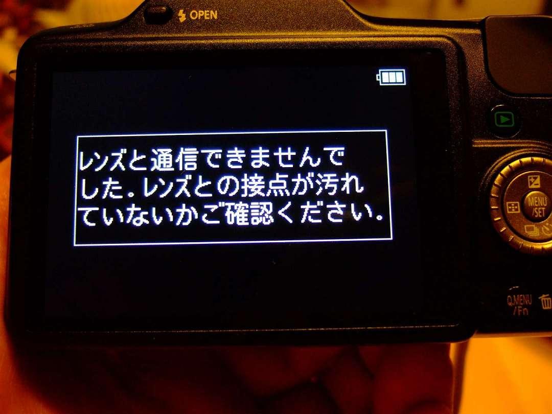 a0063552_9465575.jpg