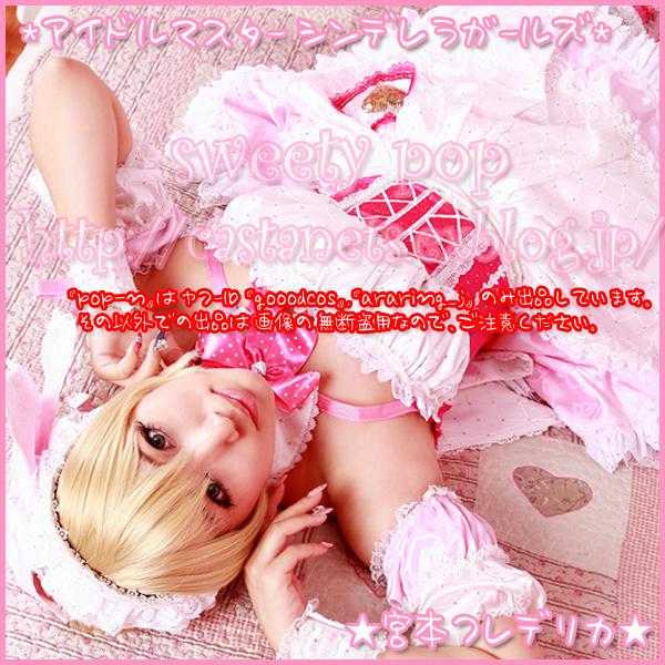 e0129774_0393291.jpg