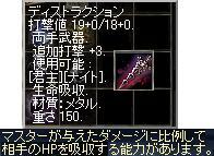 a0289625_18544388.jpg