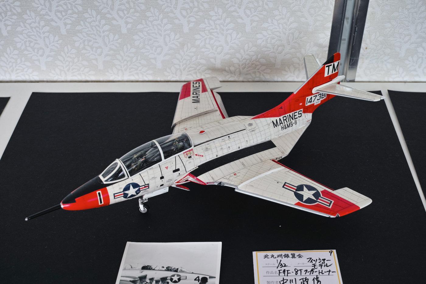 F9F (航空機)の画像 p1_24