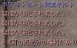 c0218452_13265429.jpg