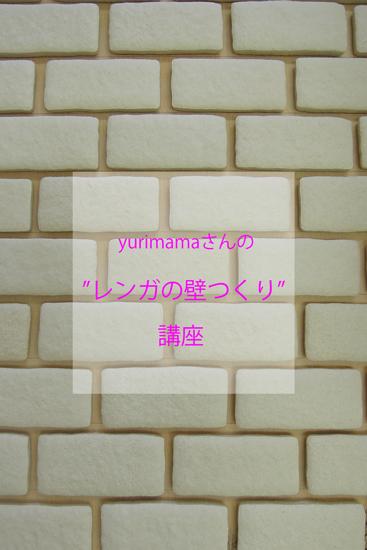 e0136511_19182983.jpg