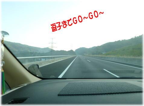c0058727_12321661.jpg