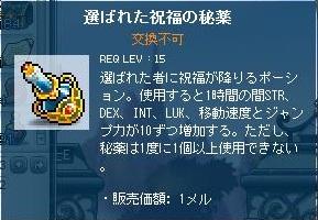 c0084904_5535178.jpg