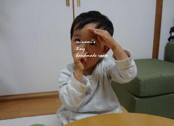 a0226116_1853669.jpg
