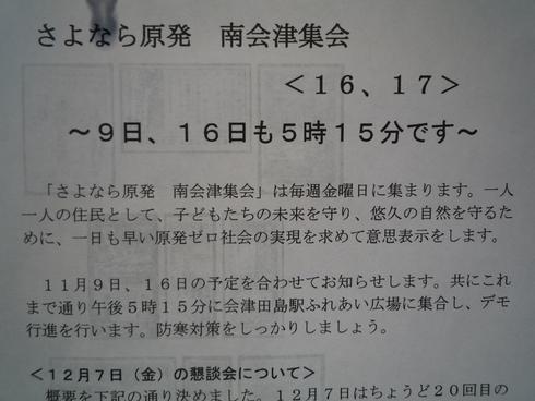 c0189218_19311524.jpg