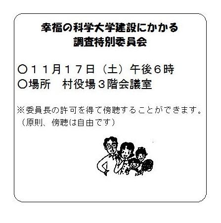 a0177819_8543216.jpg