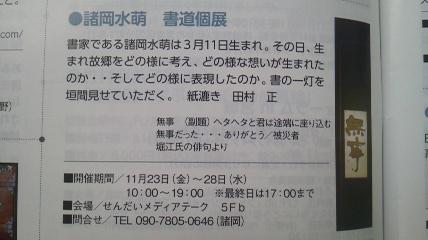 a0251735_16532619.jpg
