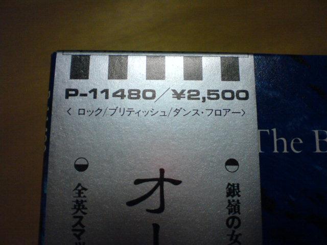 c0104445_23451582.jpg