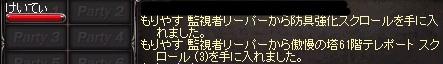 e0118695_18341264.jpg