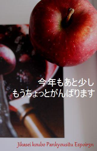 c0162653_1641625.jpg