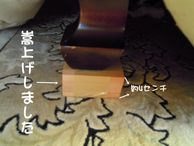 c0166622_934153.jpg