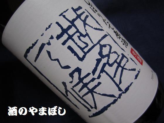 a0056521_1982386.jpg