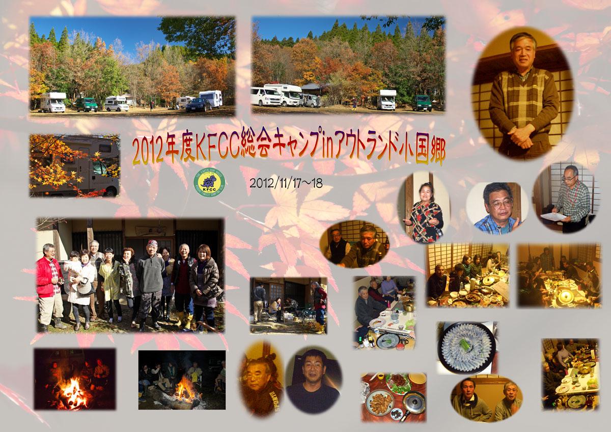 c0132230_20321216.jpg