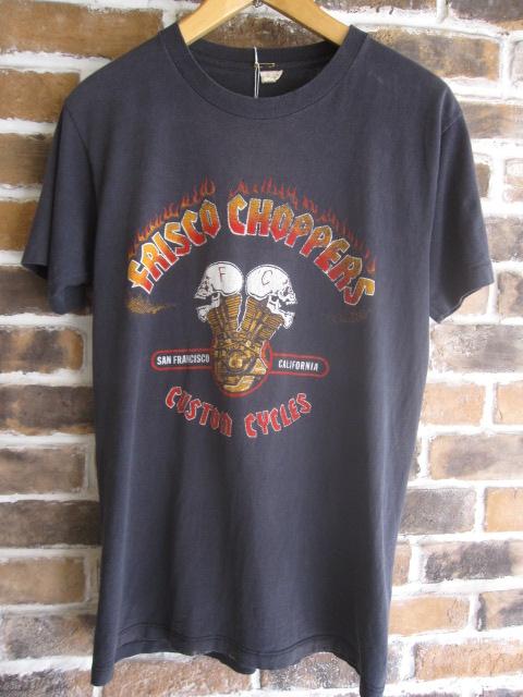 Frisco clothing stores
