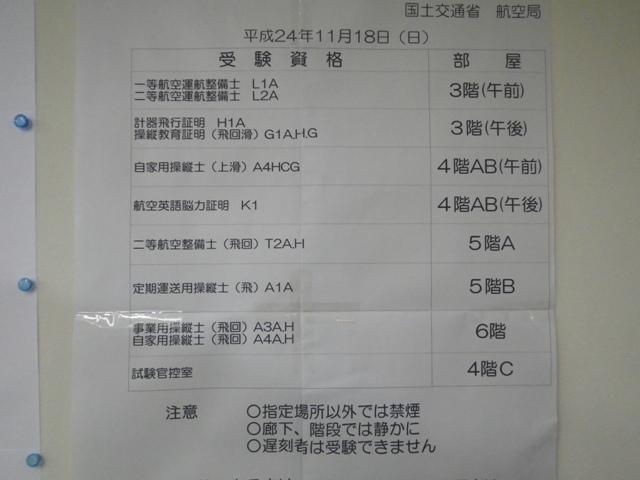 a0272033_12182158.jpg