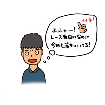 a0093189_182626.jpg