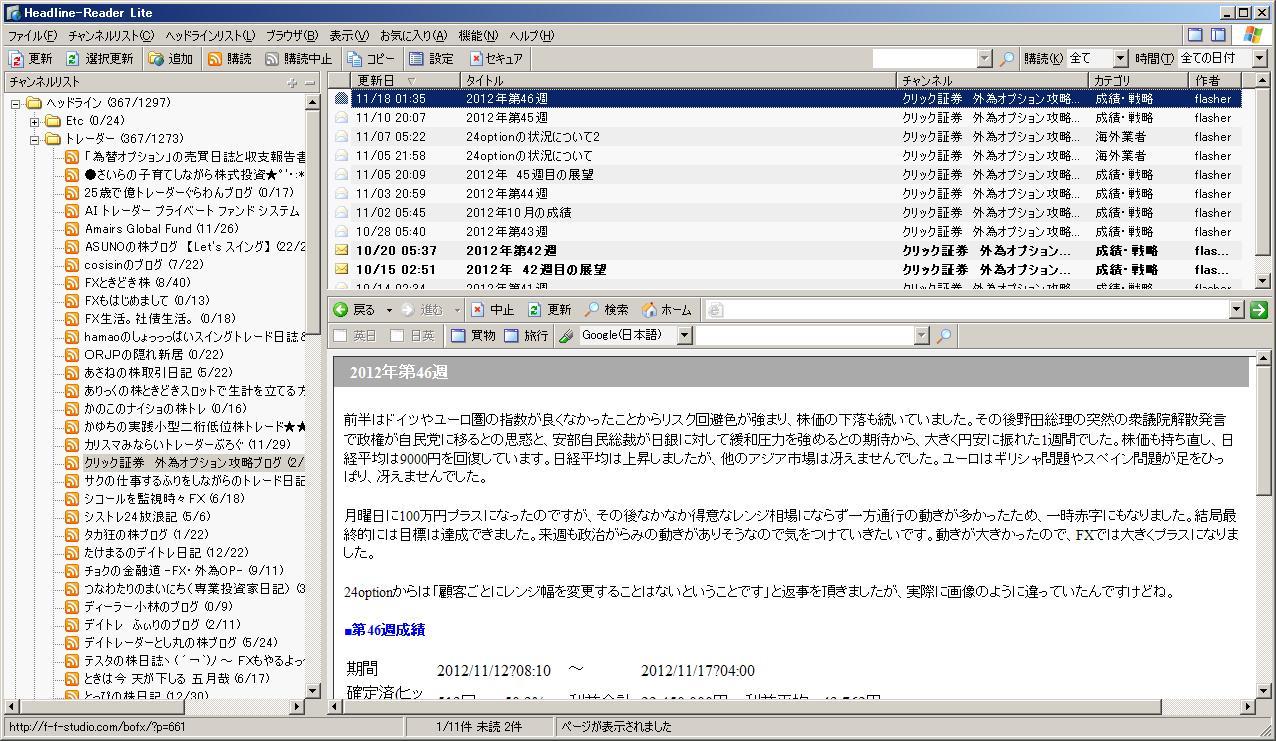 c0250125_2201974.jpg