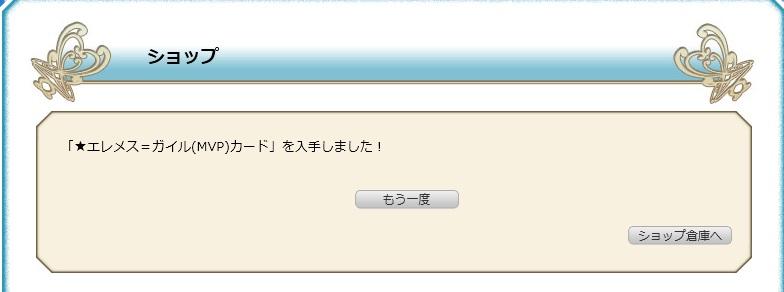 c0045385_2244368.jpg