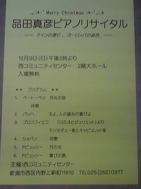 e0046190_1941462.jpg