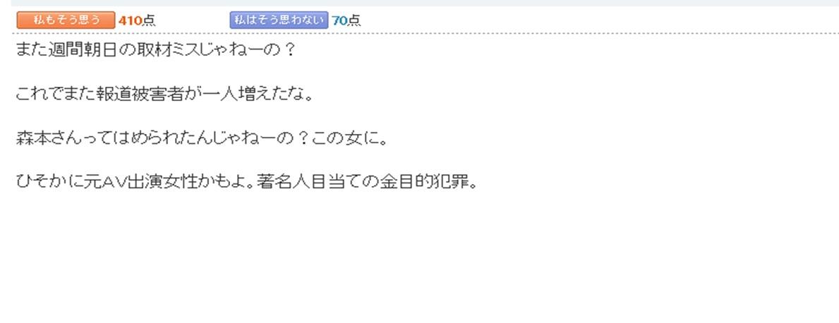 e0065456_20121084.jpg