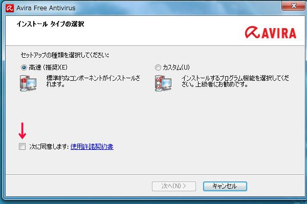 a0079356_2026315.jpg