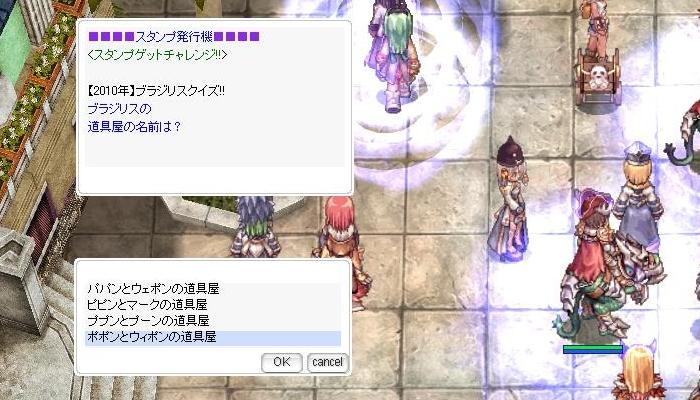 c0224791_20311477.jpg