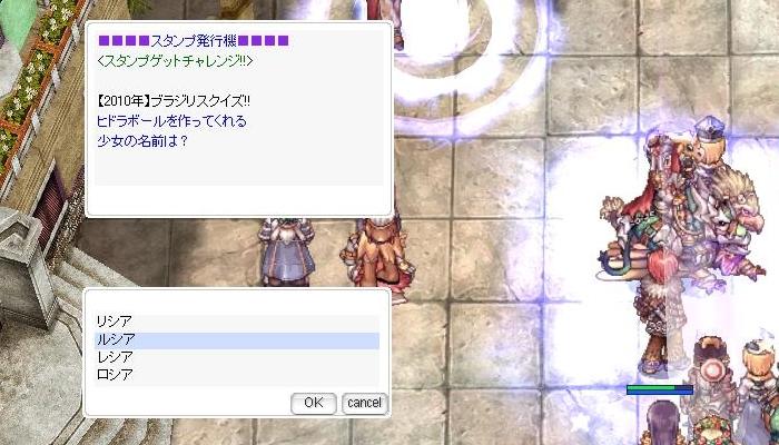c0224791_2031840.jpg