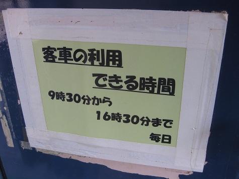 c0155803_21501745.jpg