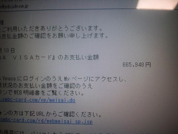 a0019032_1444947.jpg