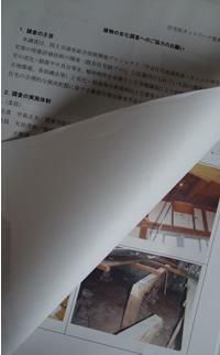 c0042989_14201819.jpg