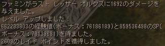 c0016640_1641317.jpg