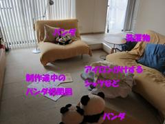 e0015195_23679.jpg